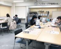 【ヴォーグ学園横浜校】制作中のランチバッグ&中華街ワンコインランチ2 - neige+ 手作りのある暮らし