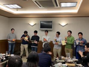 追い出しコンパ2018年度 - 広島大学古武道部 部員日記