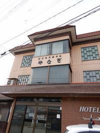 2019年3月湯沢スキー2② - ぐうたらせいかつ2