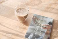 珈琲と本がある午後。 - Precious*恋するカメラ