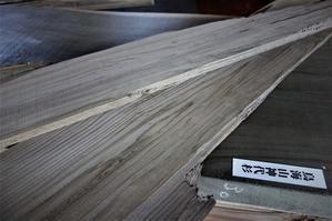 神代杉 端材 - SOLiD「無垢材セレクトカタログ」/ 材木店・製材所 新発田屋(シバタヤ)