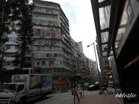 您髪店 - 香港貧乏旅日記 時々レスリー・チャン