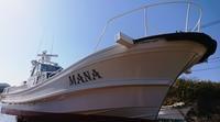 ドック完了2019-3-19 - 五島列島 遊漁船 MANA 釣果情報 ヒラマサ