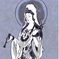 般若心経は観音が語る - 鯵庵の京都事情