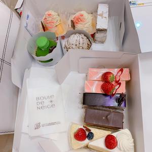 ホワイトデー - 松本陽子デンタルクリニック院長ブログ Beauty&Cure診療日誌