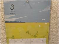 小さな改良 - あずきのばあばの、のんびり日記