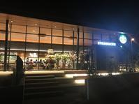 先週金曜日にオープンスターバックス葉山店 - ラベンダー色のカフェ time