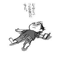 パラダイス・ベイ - 山田南平Blog