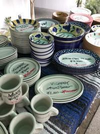 散歩で買った皿 - ちょんまげブログ