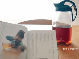 たかが麦茶ポット、されど麦茶ポット! - uri's room* 心地よくて美味しい暮らし