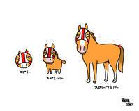 進化していく - おがわじゅりの馬房