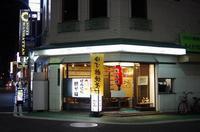 3/18 あの日の君思ふ - uminaha-t's blog