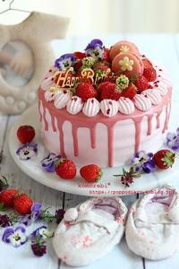 13歳のお誕生日おめでとう! - komorebi*