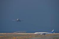 端と端 - まずは広島空港より宜しくです。