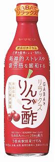 【RSP69】ストレスや疲労にヤマモリ『GABAりんご酢』 - いぬのおなら