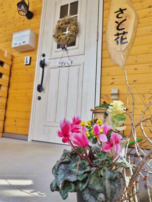 「さと花」ランチでした。 - 浦佐地域づくり協議会のブログ