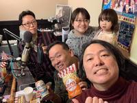 サイバージャパネスク 第627回放送(2019/3/12) - fm GIG 番組日誌