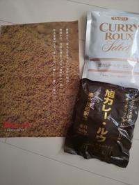 葛飾 旭カレーワタナベ - 料理研究家ブログ行長万里  日本全国 美味しい話