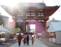 四天王寺は猫の町  🐈  Cat Town, Tenno-ji - ももさへづり*うた暦*Cent Chants d' une Chouette