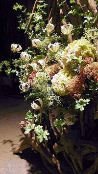flower object - ART/CREATION