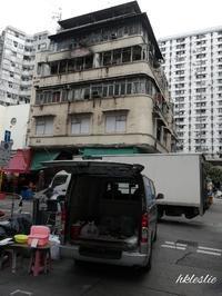 長沙灣→深水埗散策 - 香港貧乏旅日記 時々レスリー・チャン