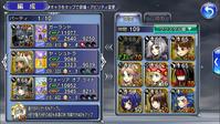 紫武器 - MH