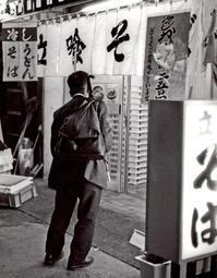 <24時間営業>1985年台東区 - 藤居正明の東京漫歩景