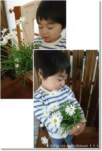 【トイトレ】王子は今日で2歳6ヶ月!記念すべきアレが!!と苺のお菓子 - 素敵な日々ログ+ la vie quotidienne +