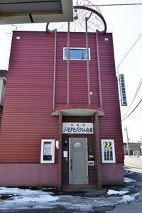 札幌市に原爆資料館があることを知っていますか? - ワイン好きの料理おたく 雑記帳