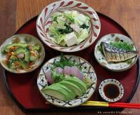 okinawan diner ヽ(´∀`●)♪ - **  mana's Kitchen **