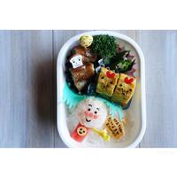 最後の幼稚園弁当 - cuisine18 晴れのち晴れ