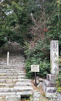 808段:長命寺 - お休みの日は~お散歩行こう