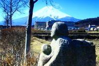 31年3月の富士番外編石彫と富士 - 富士への散歩道 ~撮影記~