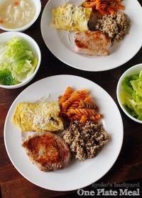 献立に困った日の寄せ集めワンプレート、サラダ&スープ付き - Kyoko's Backyard ~アメリカで田舎暮らし~