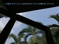 肩こったぁ〜 - Tangled with 2・・・・・