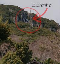 先日小豆島88霊場めぐり - 両備高速観光ブログ