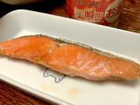 焼き鮭、鯛めし、ポテサラ - Lucky★Dip666-Ⅳ
