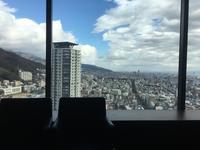神戸5・神戸は上から見るか?横から見るか? - K+Y アトリエ一級建築士事務Blog