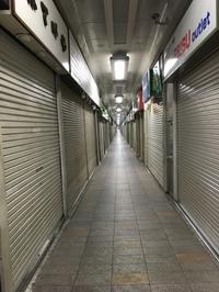 神戸7・高架下町歩き - K+Y アトリエ一級建築士事務Blog