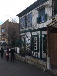 神戸8・スターバックス神戸北野異人館店 - K+Y アトリエ一級建築士事務Blog