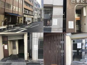神田の下町風情が消滅していくショック - ビジネスライフあれこれ四方山話