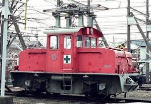小田急電鉄 デキ1050形EB1051 - 資料館の書庫から