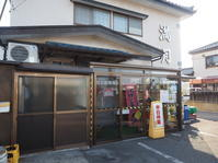 2019.03.19 花鳥風月でワンタン麺 ジムニー日本一周後半4日目 - ジムニーとピカソ(カプチーノ、A4とスカルペル)で旅に出よう