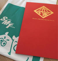 映画「おそ松さん」を観に行きました☆ - 島美砂☆日記帳