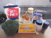<イギリス料理・レシピ> ブロッコリー・クランブル【Broccoli Crumble】 - イギリスの食、イギリスの料理&菓子