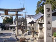 枚方市の神社 百濟王神社 - レトロな建物を訪ねて