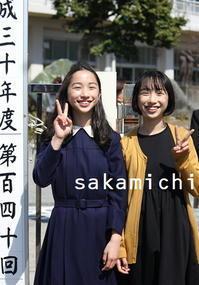 ムスメたち卒業式 - sakamichi
