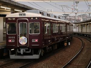 阪急5004F ガーデンフィールズ - 人生・乗り物・熱血野郎