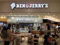 Ben & Jerry's (ベン&ジェリーズ)ららぽーと豊洲店 - 岐阜うまうま日記(旧:池袋うまうま日記。)