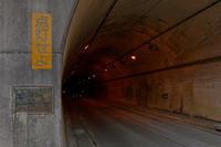 新雛鶴トンネルから帰りがけに 2019年3月17日 - 暗 箱 夜 話 【弐 號】